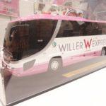 ウィラーリラックス 夜行バス