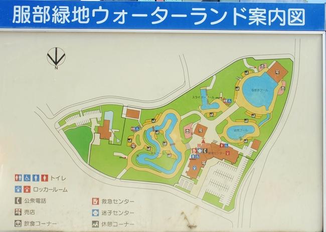 服部緑地プール (40)