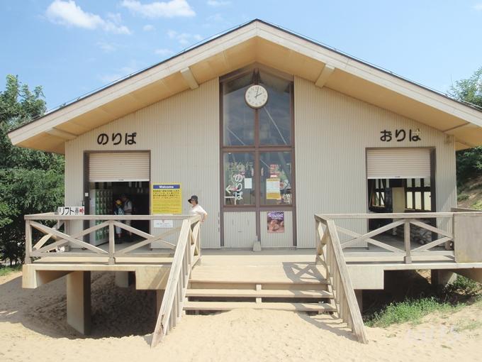 鳥取砂丘 (39)