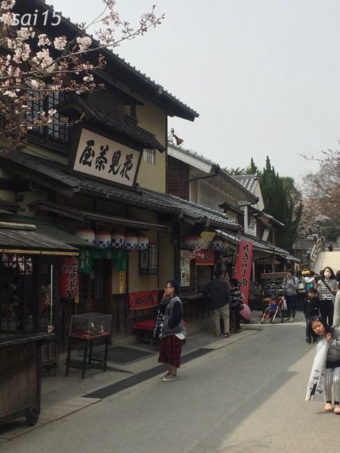 江戸の街並み 京都太秦映画村 (13)