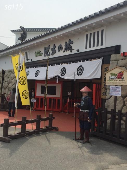 脱出の城 レーザーミッション京都太秦映画村 (9)