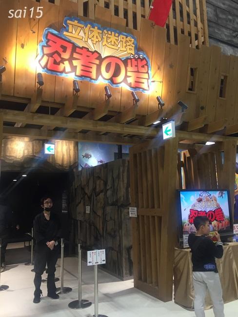 立体迷路 京都太秦映画村 (37)