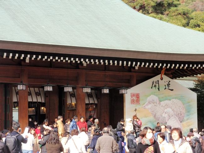 橿原神宮 初詣 (7)