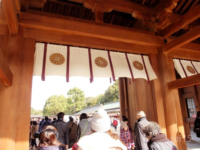 橿原神宮 初詣 (6)